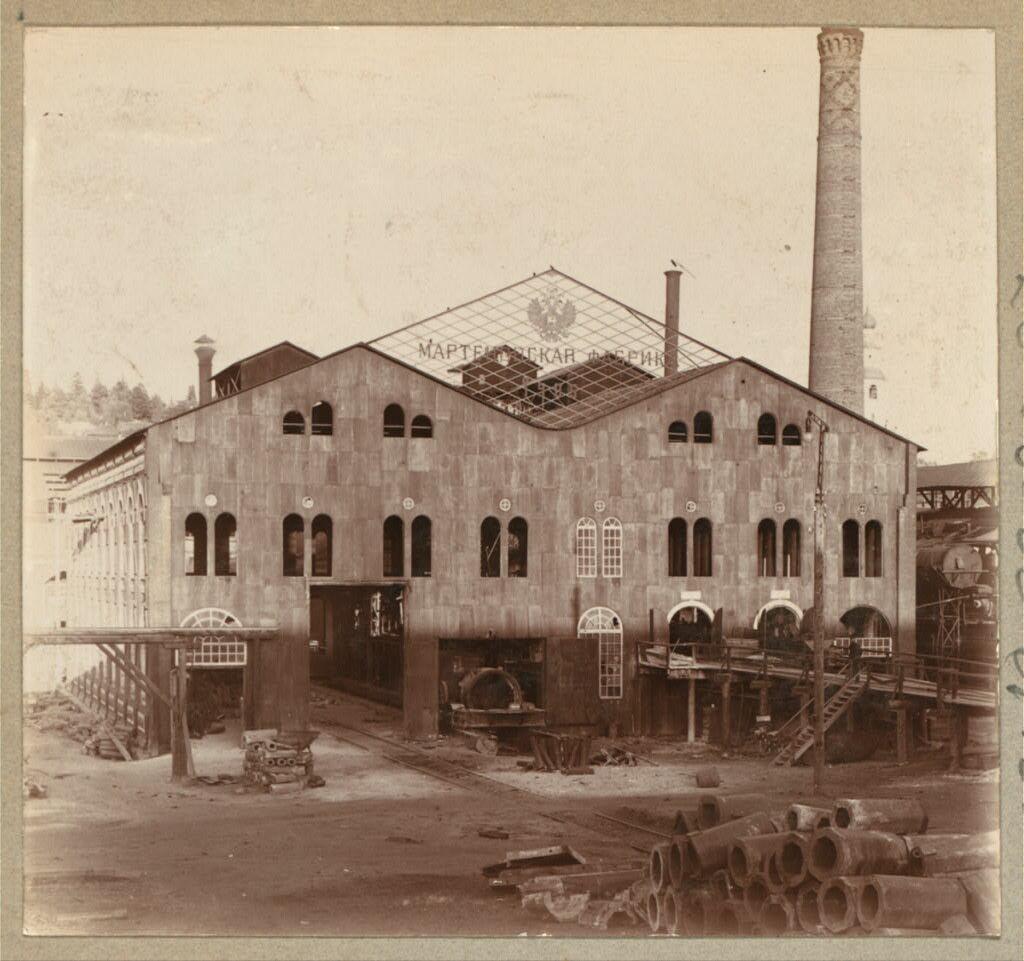 Мартеновская фабрика на Кушвинском заводе. 1909