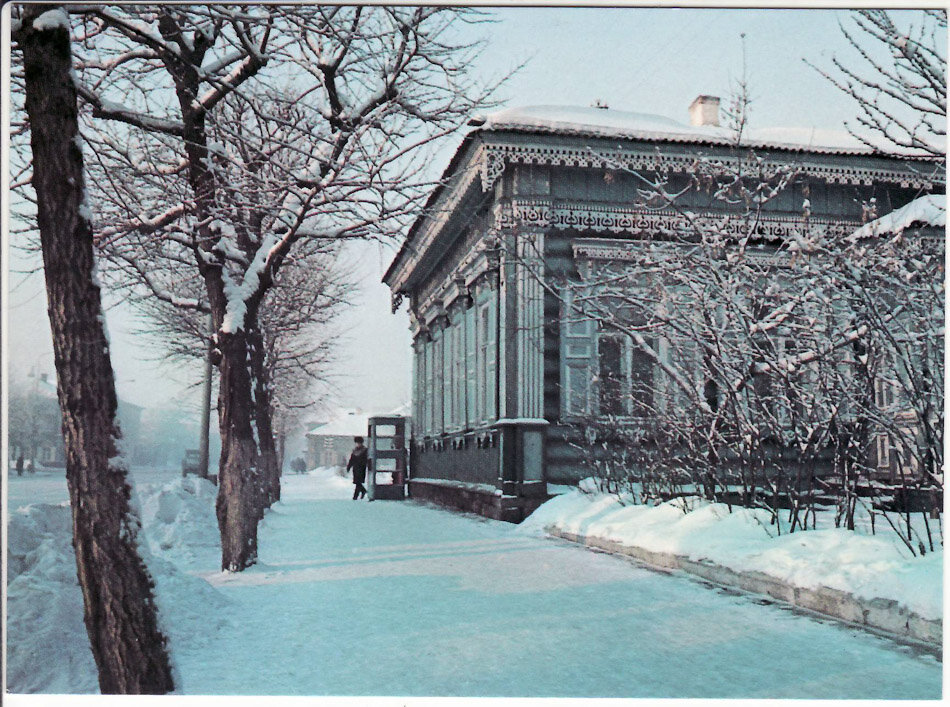 Иркутск. Старый дом. 1980-е