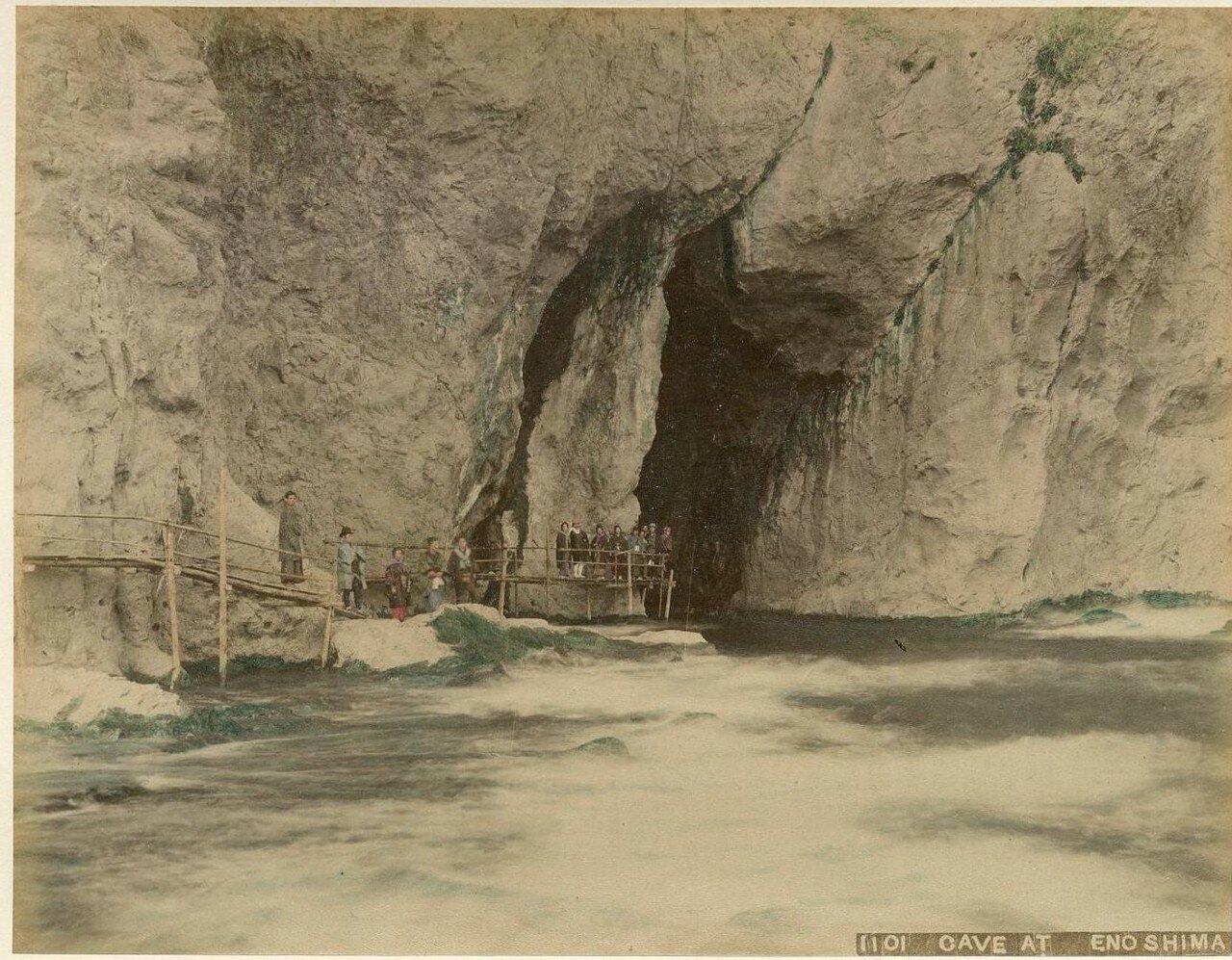 Эносима. Пещера