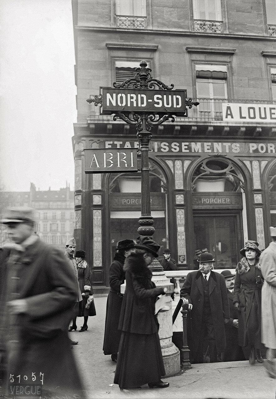 1918. Станция метро, убежище в случае воздушного налета