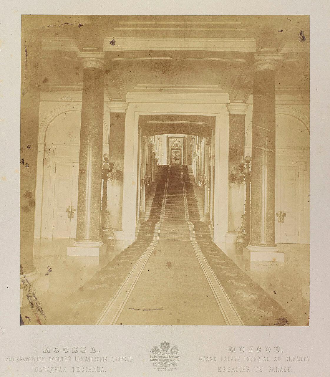 18. Парадная лестница