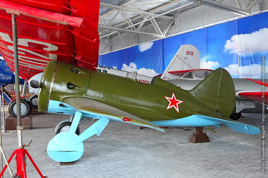 Истребитель конструкции Н.Н.Поликарпова И-16