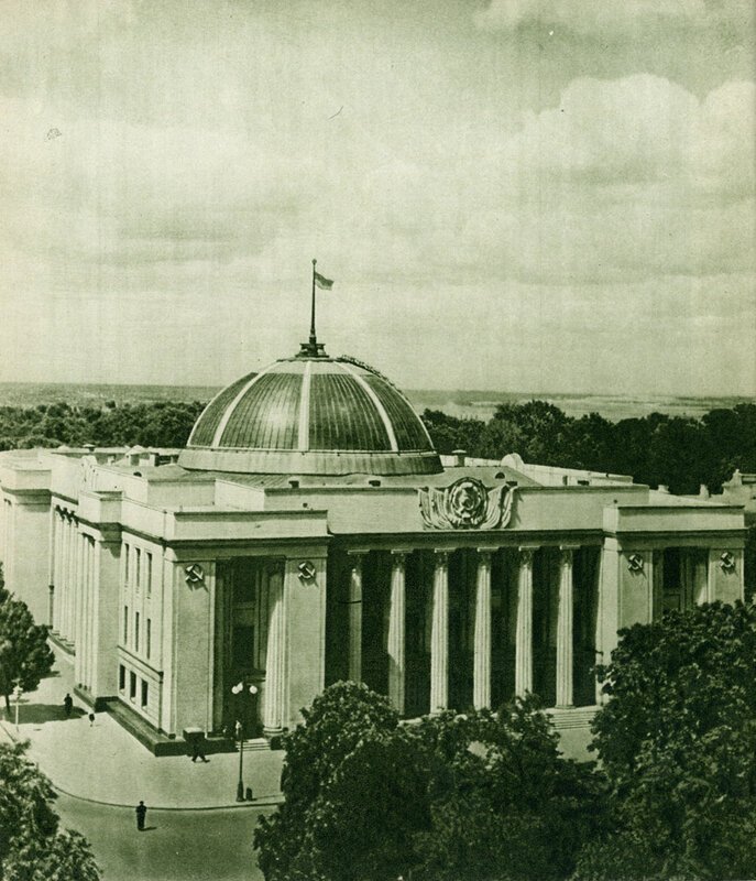 Будинок Верховної Ради Української Радянської Соціалістичної Республіки.