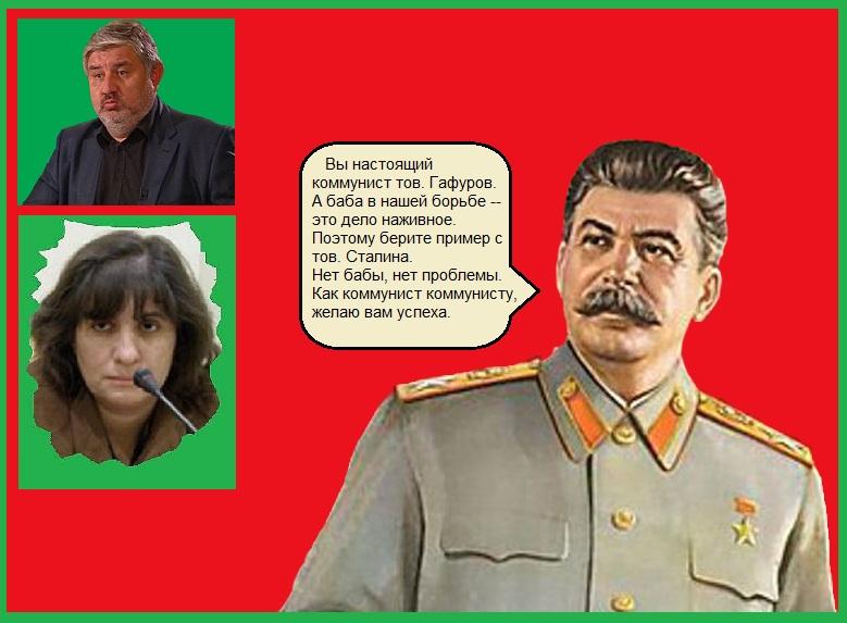 Сталин и Гафуров.jpg