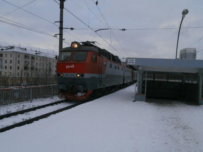 Электровоз ЧС7-274 с поездом № 122