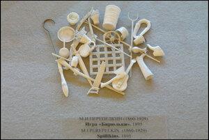 Бирюльки. Русский музей. 2013