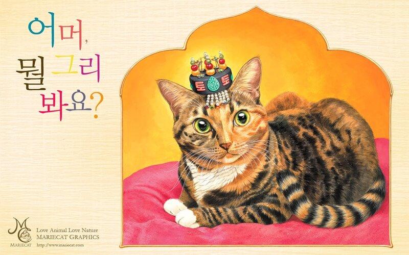 Фантастические кошки японии