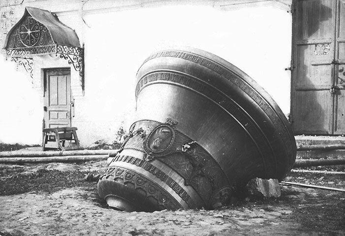 Картинки по запросу разрушение храмов большевиками