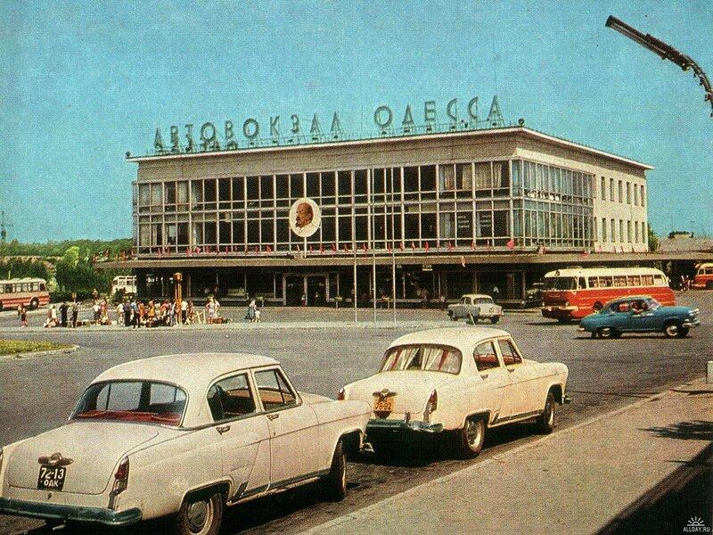 Немного советской Одессы (1972-1989)