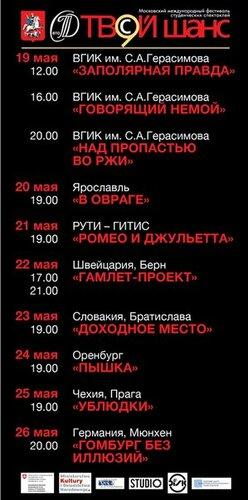 http://img-fotki.yandex.ru/get/6445/132192370.2/0_ac0cc_71255e5_L.jpg