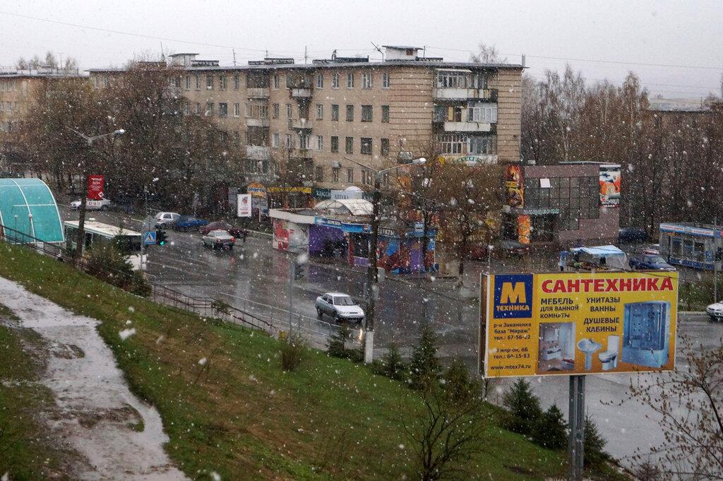 Снег в мае. Город Златоуст
