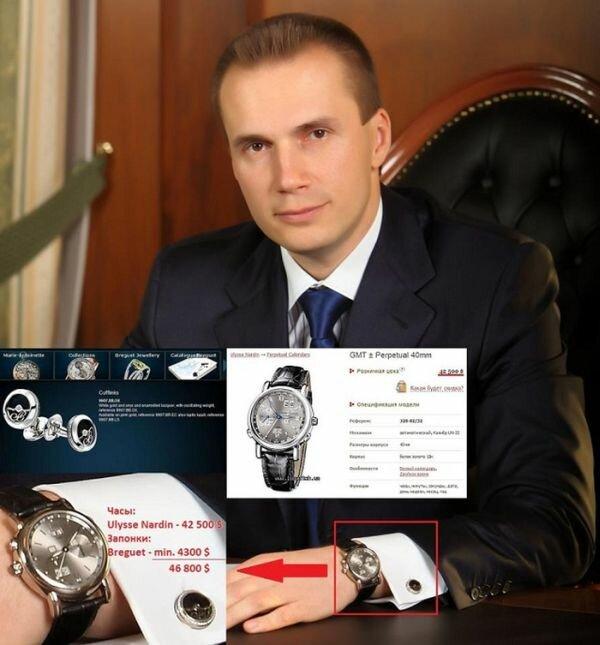 Часы старшего сына Януковича стоимостью 42,5 тысячи долларов