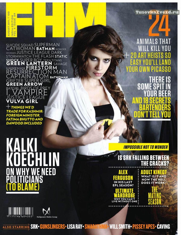 Калки Коечлин (Kalki Koechlin) фото в журнале FHM Индия, август 2011
