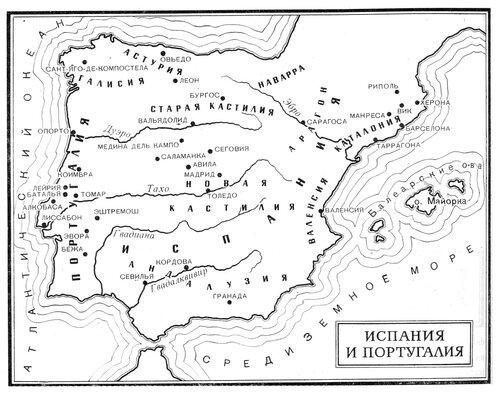 Карта средневековых Испании и Португалии