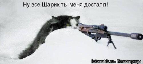http://img-fotki.yandex.ru/get/6445/194408087.1/0_8fc12_bff8360b_L.jpg