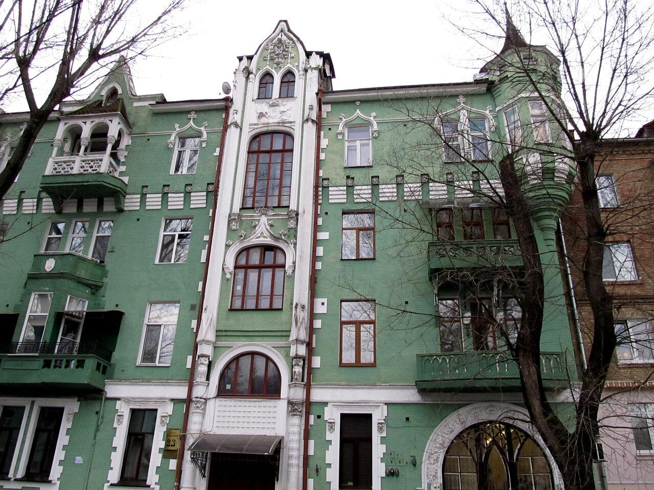 Проститутки киев кошеи 25 фотография