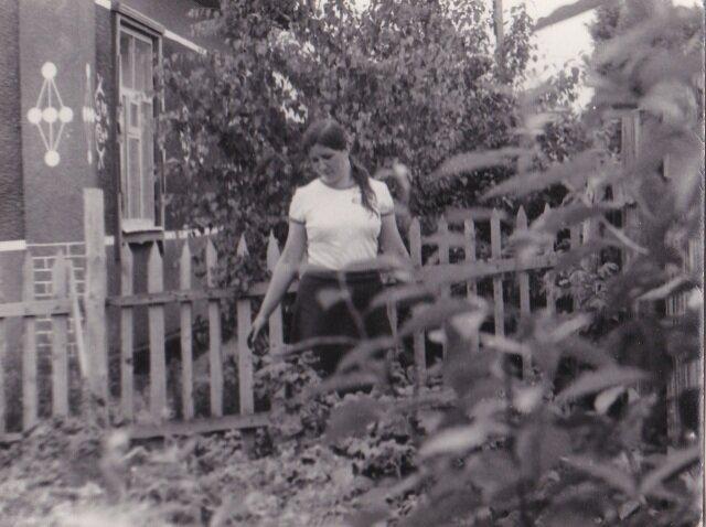 Огородница. 30 лет назад.