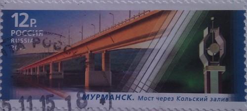 2010 мост мурманск 12
