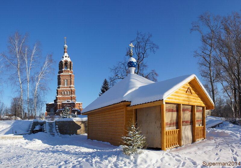 Кудыкина гора - Храм Рождества Пресвятой Богородицы и купальня