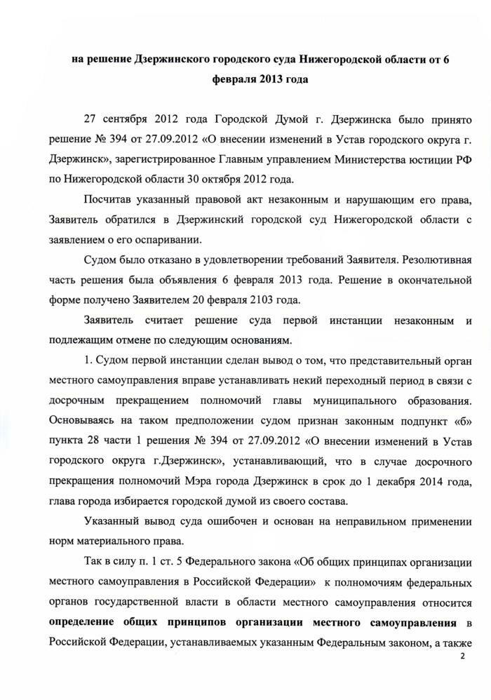 http://img-fotki.yandex.ru/get/6445/31713084.4/0_bdc08_4d955edf_XXL.jpeg.jpg