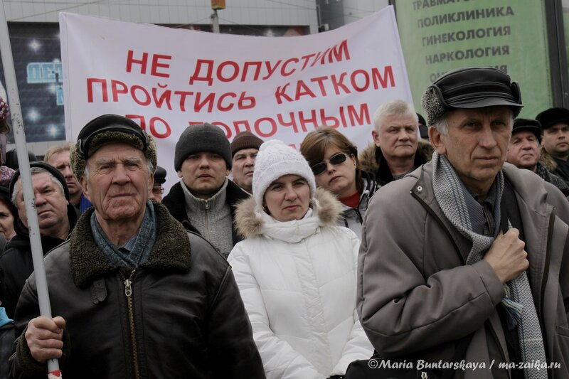 Митинг протеста по спасению детского парусного спорта и маломерного флота от уничтожения, Саратов, площадь Кирова, 24 марта 2013 года