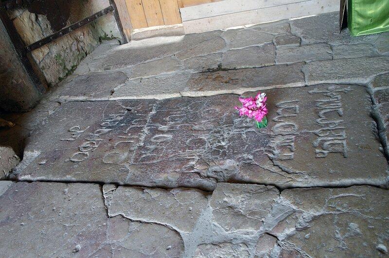 Могила великого грузинского царя Давида Восстановителя (Агмашенебели)