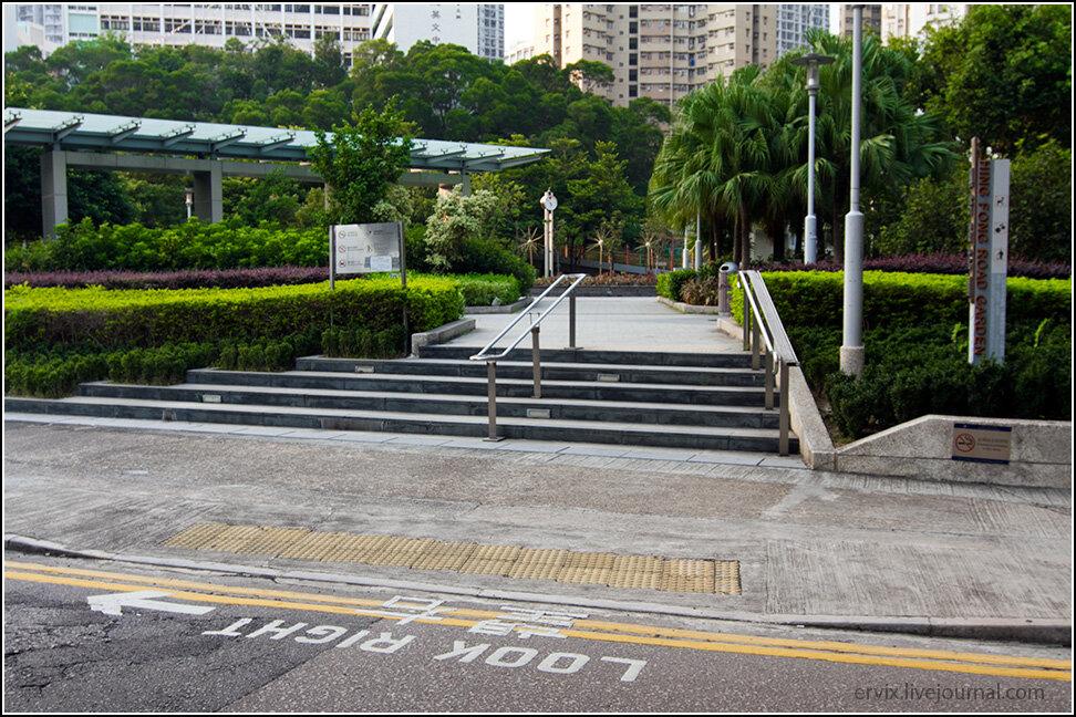 Парки Гонконга