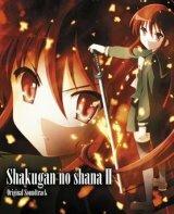 Shakugan no Shana аниме смотрите онлайн феи винкс