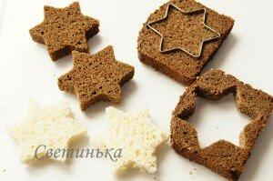 из хлеба вырезать звездочки