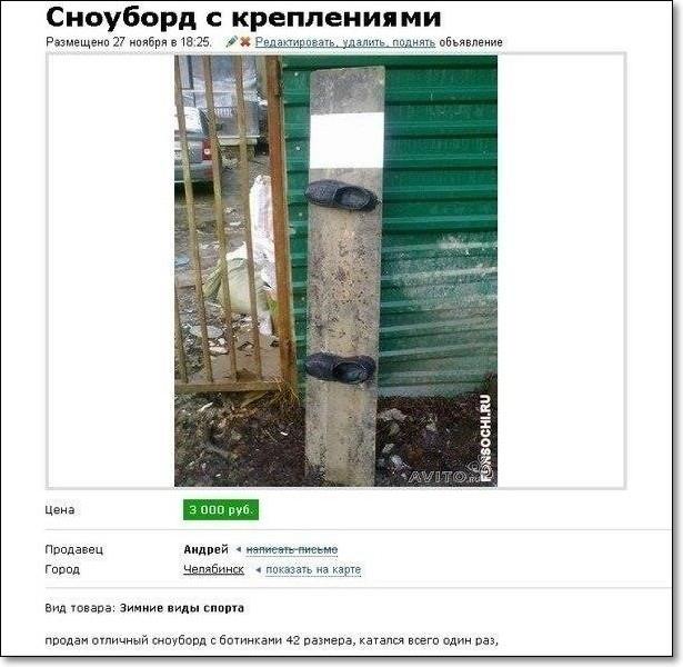дървен сърф