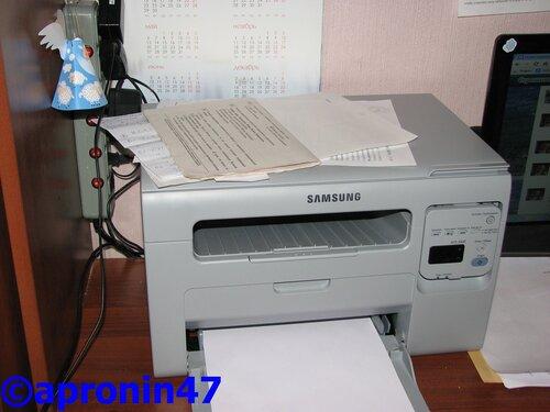 Установка драйвера принтера (МФУ)