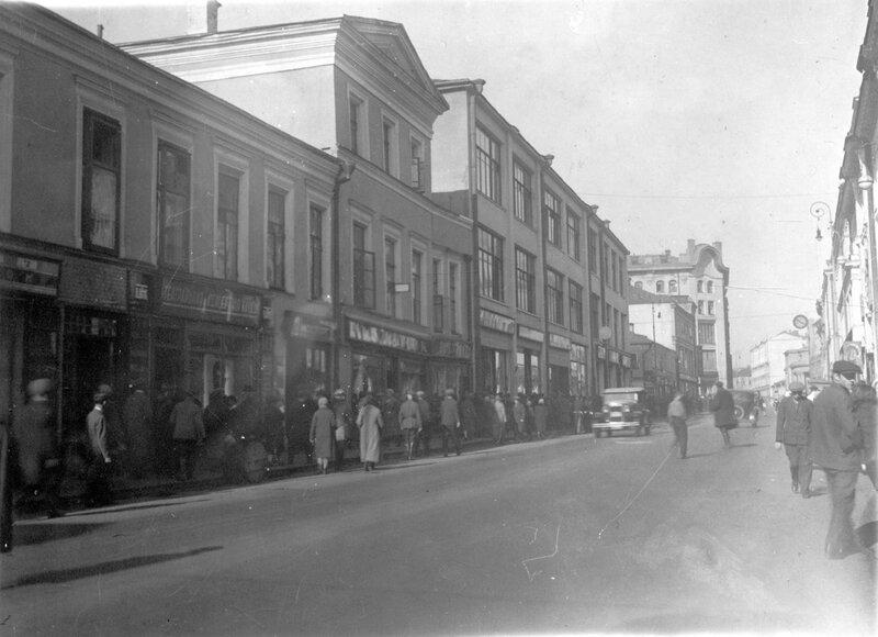 Петровка. 1936 г.