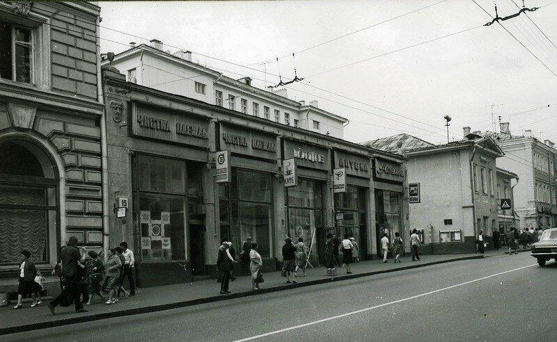 209388 Улица Герцена 15 кон. 1970-х ЦИГИ.jpg