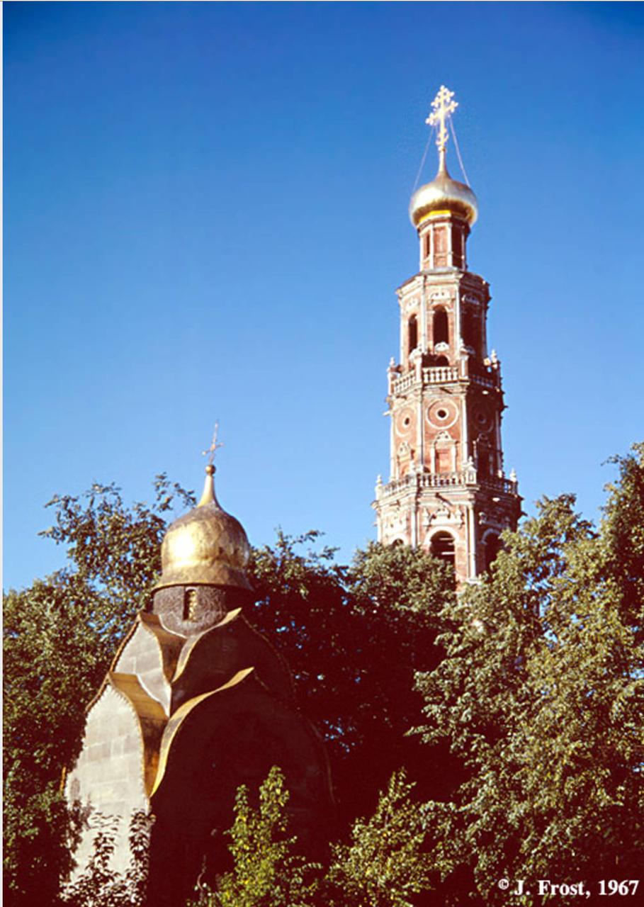 1967. Москва. Новодевичий монастырь