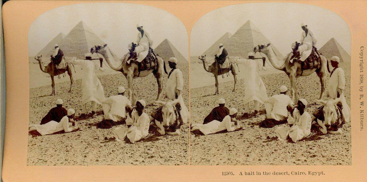 Гиза. Привал у подножия пирамид. 1898