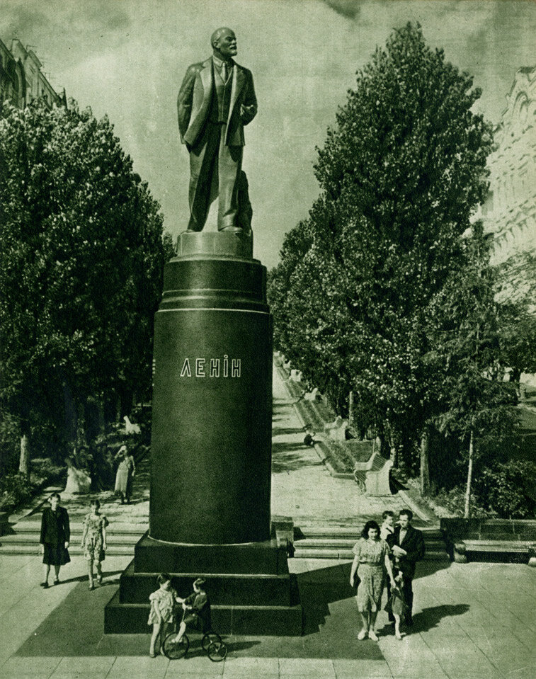 Пам'ятник Володимиру Іллічу Леніну