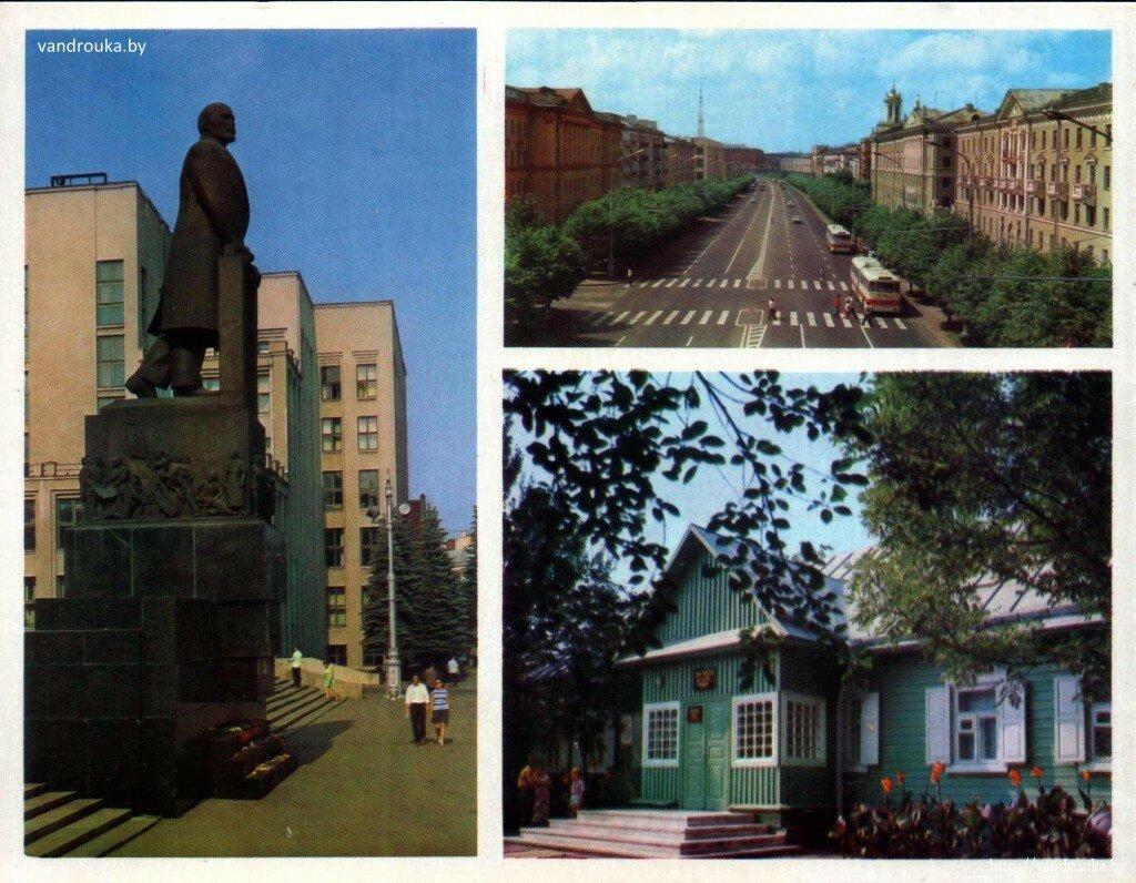10. Слева — памятник В. И. Ленину, справа сверху — Ленинский проспект, справа снизу — Дом-музей I съезда РСДРП