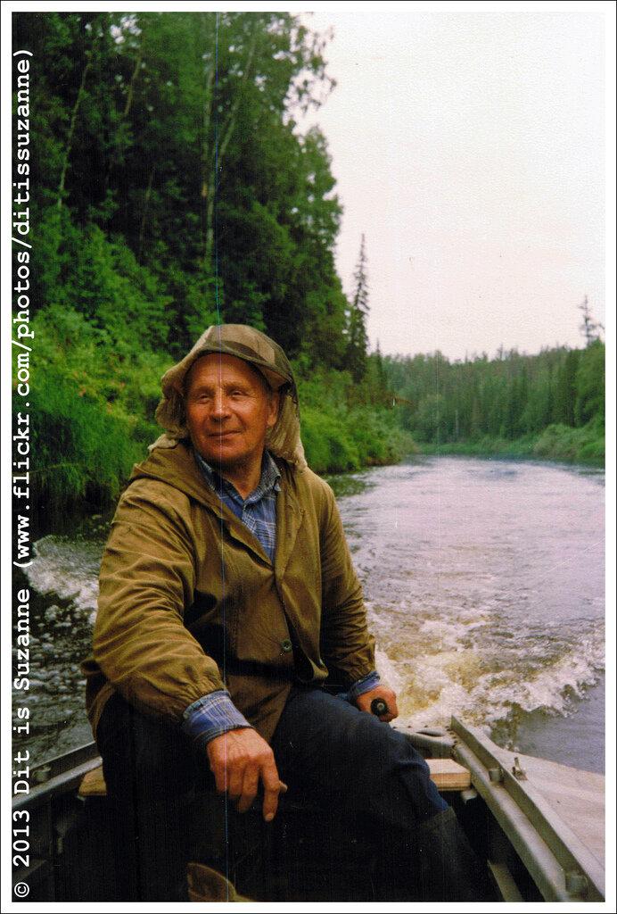 Сибирь, на север от Братска, 08-07-1991
