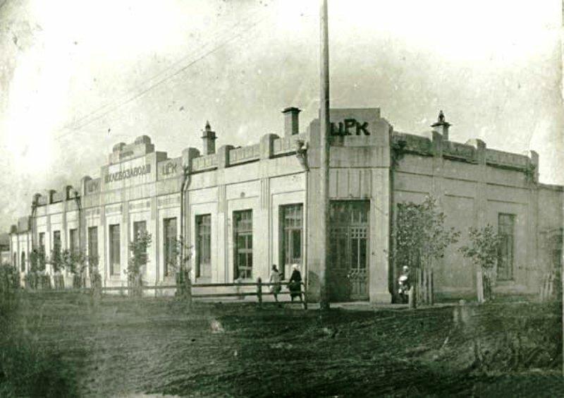 Хлебозавод. Фото 20-е годы