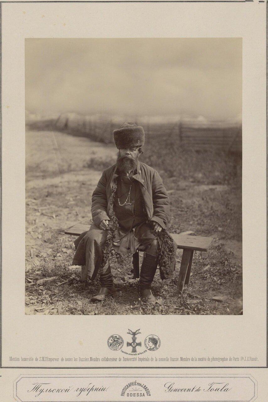 Житель Тульской губернии. Конец 1870-х.