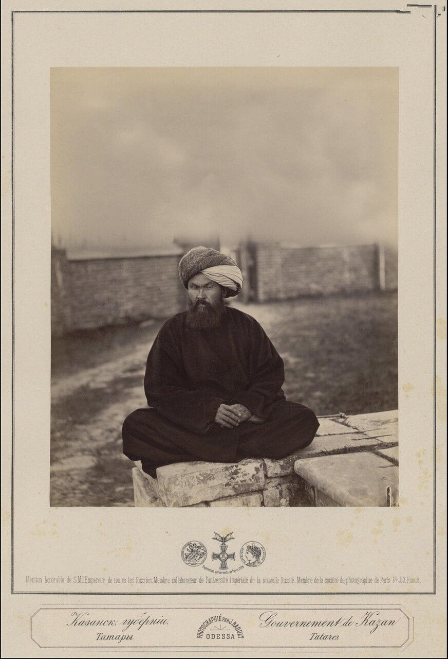 Казанская губерния. Татарин.— Конец 1870-х.
