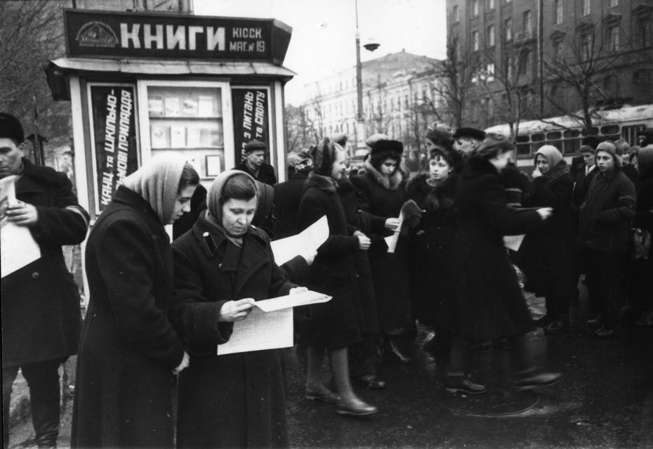 1953.03. Киевляне читают газеты с сообщением о смерти Сталина