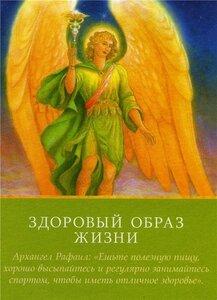 http://img-fotki.yandex.ru/get/6446/115875882.e/0_a48d3_6d6840a3_M.jpg