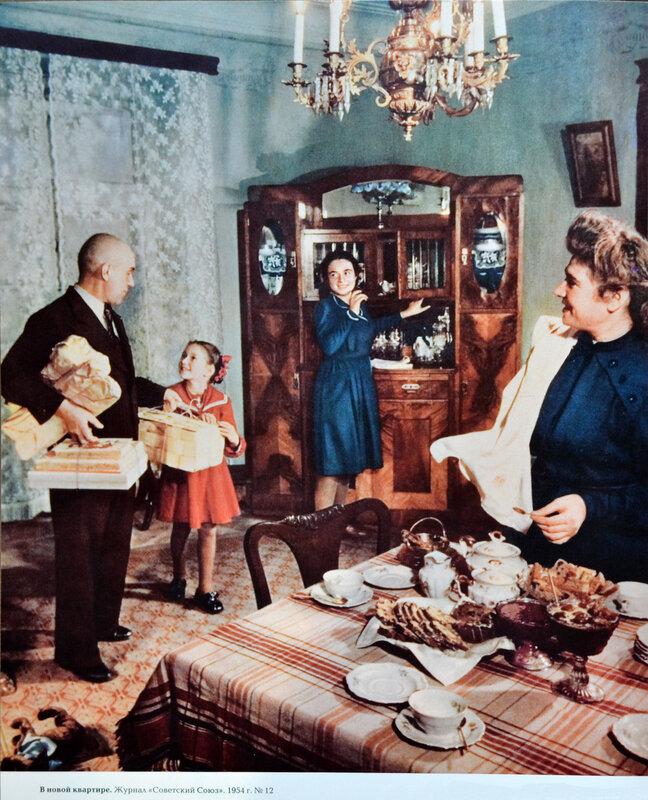 Советские квартиры 1950-х - 1922 - 1991: СССР в ...: cccp-foto.livejournal.com/641551.html