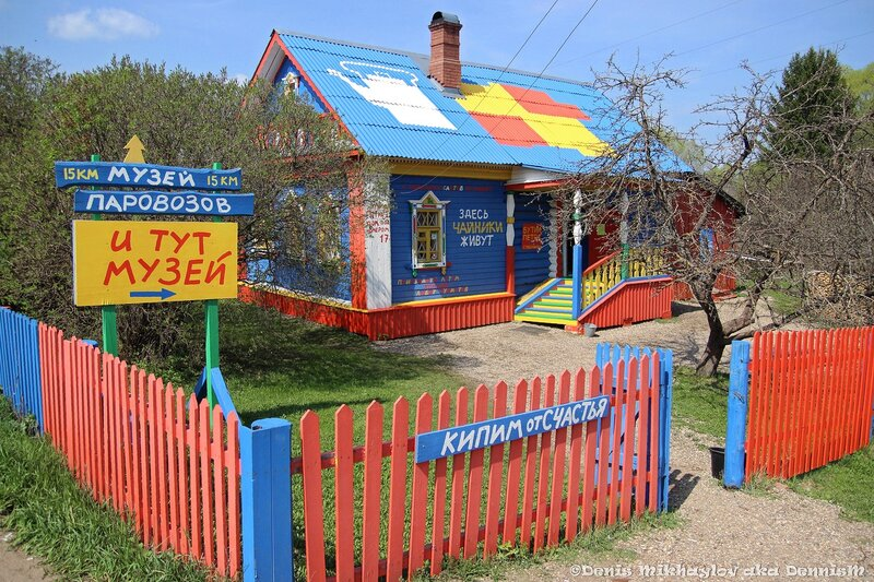 Музей чайников в Переславле.