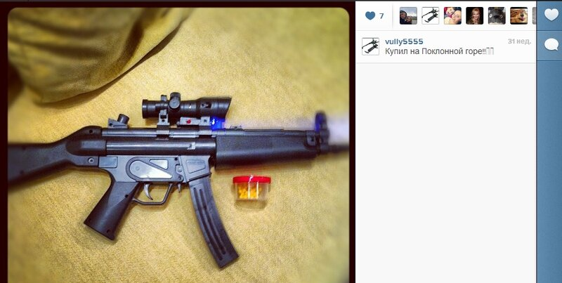 Инстаграм сына Суркова