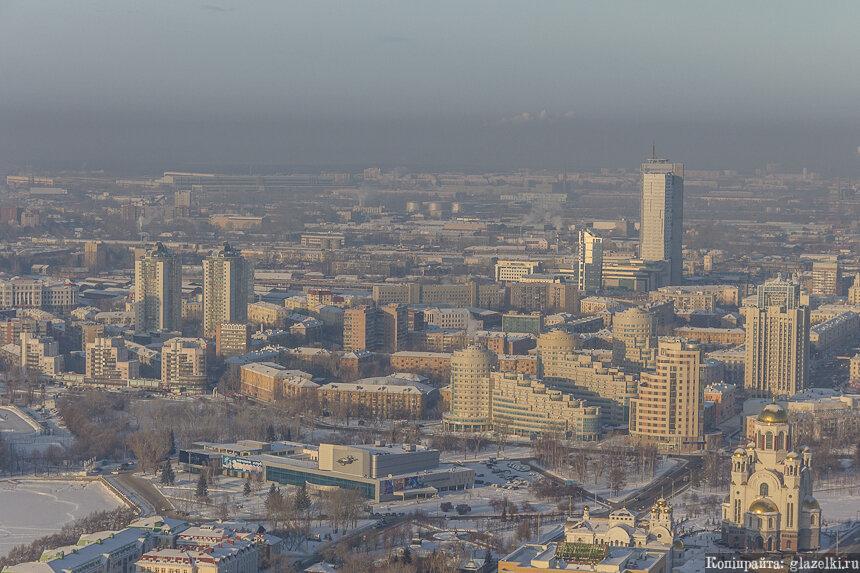 Панорама Екатеринбурга.