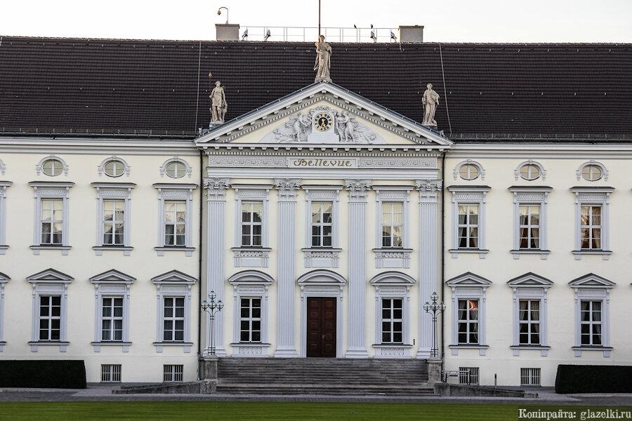 Дворец Бельвю.