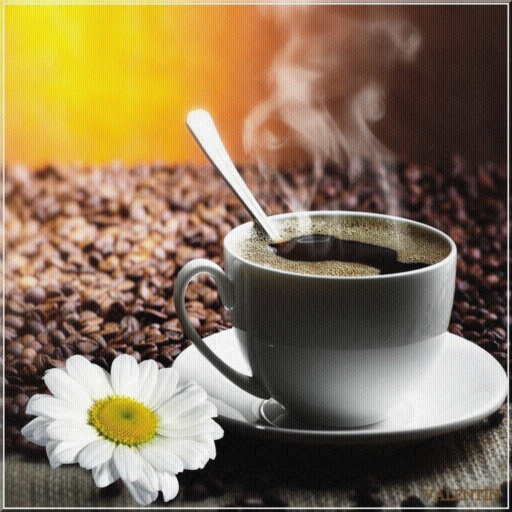 Открытка доброе утро чашка кофе для тебя