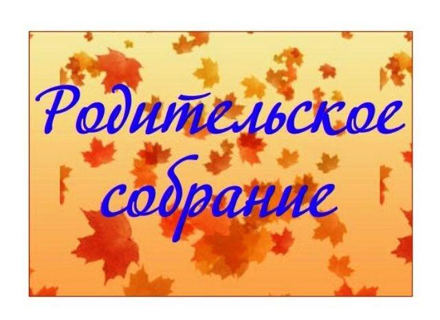 sobranie-2.jpg
